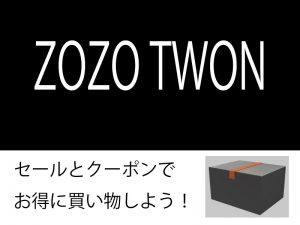 zozo-300x225