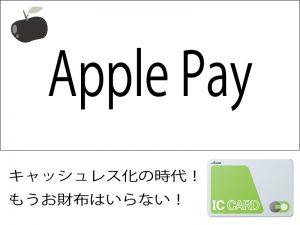 appleapy-300x225