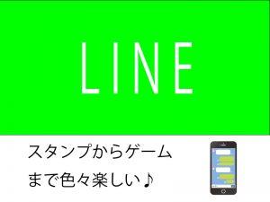 line-300x225
