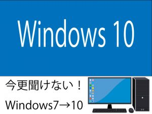 windows10a-1-300x225